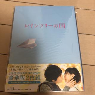 キスマイフットツー(Kis-My-Ft2)のレインツリーの国 Blu-ray 豪華版 Kis-My-Ft2 玉森裕太(日本映画)