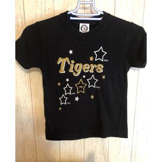 ハンシンタイガース(阪神タイガース)の阪神タイガース Tシャツ 120cm (Tシャツ/カットソー)