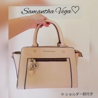 Samantha Thavasa - Samantha Vega!ジルシュチュアート!FURLA!マイケルコース!