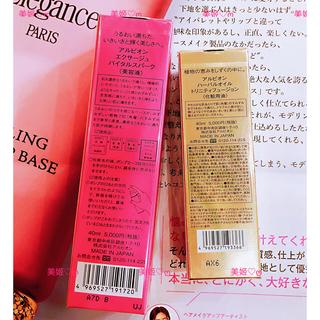 アルビオン(ALBION)のアルビオンエクサージュバイタルフォーカスN(美容液)+ゴールドオイル(化粧用油)(オイル/美容液)