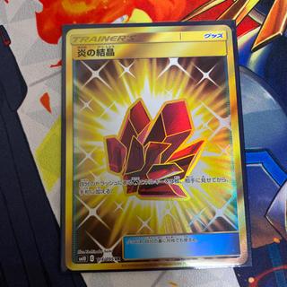 ポケモン(ポケモン)の炎の結晶 UR(カード)