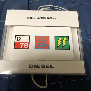 ディーゼル(DIESEL)のDIESELモバイルバッテリー(バッテリー/充電器)