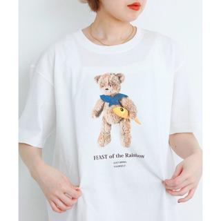 I am I - I am I アイアムアイ クマ Tシャツ