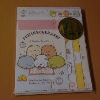 サンエックス(サンエックス)の新品♡すみっコぐらしレターセット②(カード/レター/ラッピング)
