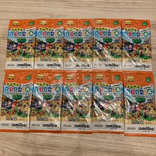 任天堂 - とびだせどうぶつの森amibo+カード未開封10枚セット