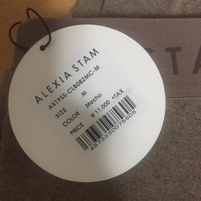 ALEXIA STAM(アリシアスタン)のアリシアスタン トレーニングパンツ レギンス alexiastam  スポーツ/アウトドアのトレーニング/エクササイズ(ヨガ)の商品写真