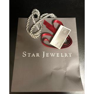 スタージュエリー(STAR JEWELRY)のスタージュエリー  ショップ袋リボンシールセット(ショップ袋)