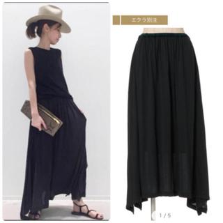 L'Appartement DEUXIEME CLASSE - Col Pierrot Jersey Gather Skirt揺れロングスカート