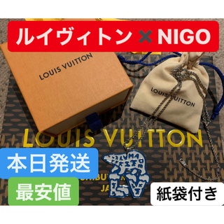 LOUIS VUITTON - Louis Vuitton×NIGO ペンダント・LVマウンテン ベアー