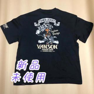 バンソン(VANSON)のvanson バンソン トムとジェリーコラボTシャツ【新品】(Tシャツ/カットソー(半袖/袖なし))