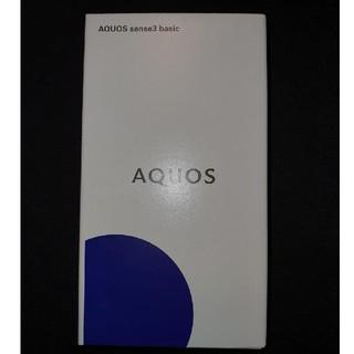 SHARP - AQUOSsense3basic au,uq各色21台 新品未使用 SIMフリー