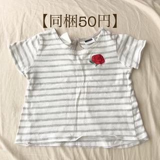 ザラキッズ(ZARA KIDS)の【同梱50円】ZARA baby Tシャツ 9-12m 80(Tシャツ)
