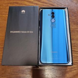 アンドロイド(ANDROID)の(未使用に近い)Huawei Mate 20 lite(スマートフォン本体)