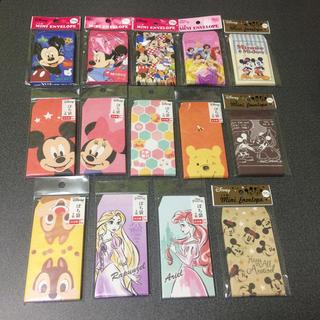 Disney - 【先着1名様限定★新品未使用】ディズニー キャラクター ぽち袋 セット