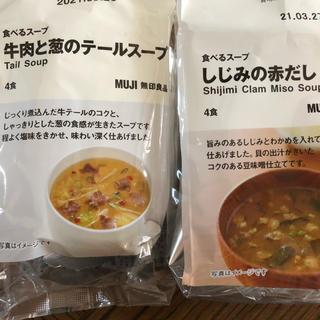 ムジルシリョウヒン(MUJI (無印良品))の無印良品 食べるスープ(インスタント食品)