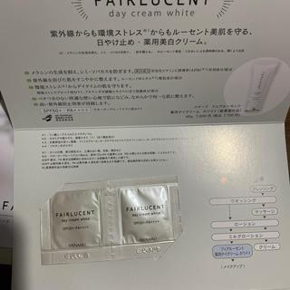 メナード(MENARD)のメナードフェアルーセント薬用デイクリームホワイト(化粧下地)