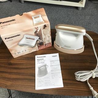 パナソニック(Panasonic)のPanasonic NI-FS530 衣類スチーマー(アイロン)