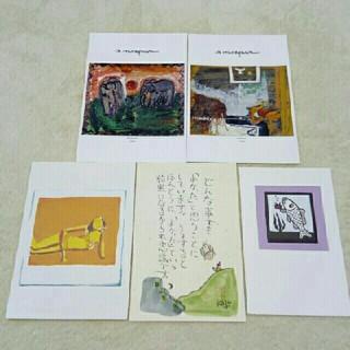 アート ポストカード グリーティングカード 【同梱半額】 ひろはまかずとし 他(カード/レター/ラッピング)