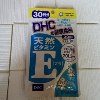 DHC - DHC 天然ビタミンE 30日分