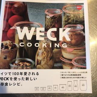 WECK COOKING(料理/グルメ)