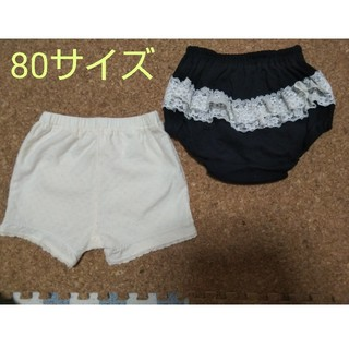 西松屋 - ベビー  ブルマ*ズボン  セット