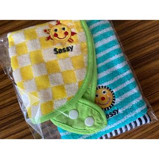 サッシー(Sassy)のsassy スタイ ハンドタオル(その他)