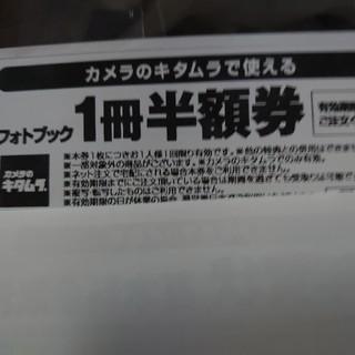 カメラのキタムラ スタジオマリオ(その他)