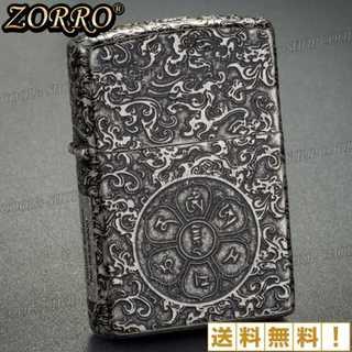 全面総立体彫り 六字真言オイルライター ZORRO 銀 zippo 梵字 新作