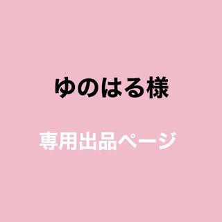 ゆのはる様専用出品(韓国/アジア映画)