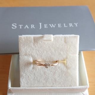 スタージュエリー(STAR JEWELRY)のスタージュエリー ダイヤモンドリング K18(リング(指輪))