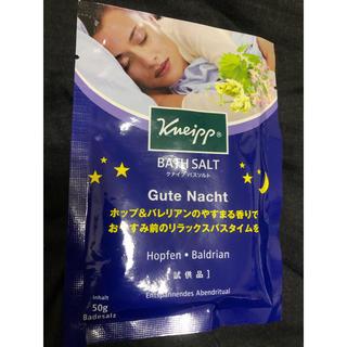 クナイプ(Kneipp)のKNEIPP ポップ&バレリアンの香り 50g(入浴剤/バスソルト)