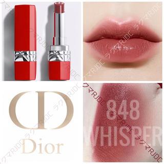 Dior - 【新品箱なし】848 ルージュディオール ウルトラバーム ピンクブラウン♡