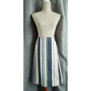 mina perhonen - 大変美品 ミナペルホネン 日本海 綺麗なコットンスカート マルチカラー