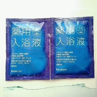 ツムラ(ツムラ)のバスクリン 薬用入浴液 x2包 天然ラベンダーの香り(入浴剤/バスソルト)