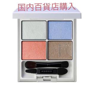 SUQQU - SUQQU スック デザイニング カラー アイズ アイシャドウ 限定色 132