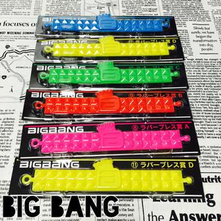 ビッグバン(BIGBANG)のBIG BANG ラバーブレス(ミュージシャン)