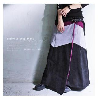 アンティカ(antiqua)の☆★☆ アンティカ 配色ラップスカート ブラック系(ロングスカート)