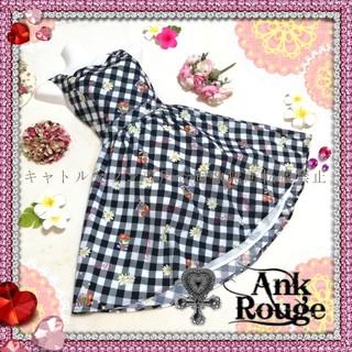 Ank Rouge - 【送料込】Ank Rouge♡ギンガムマーガレットプリントワンピース