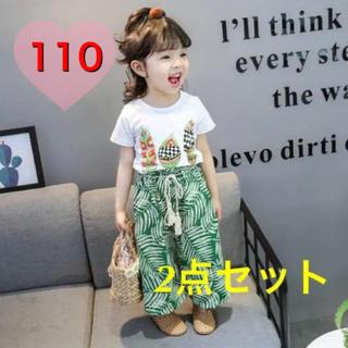 Tシャツ ワイドパンツ 緑 2点セット セットアップ