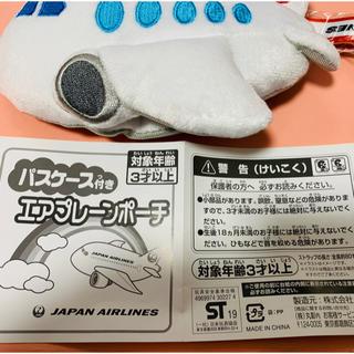 ジャル(ニホンコウクウ)(JAL(日本航空))のJALノベルティ 飛行機ポーチ✈️🌟✨(ノベルティグッズ)