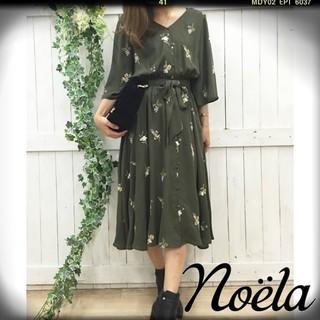 ノエラ(Noela)の【送料込】Noela♡カラーフラワー刺繍ガウンワンピース(ロングワンピース/マキシワンピース)