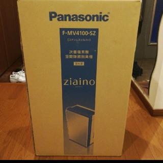 Panasonic - Panasonic F-MV4100-SZ 新品未開封