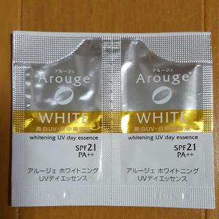 アルージェ(Arouge)のアルージェ UVデイ エッセンス。試供品60個(美容液)