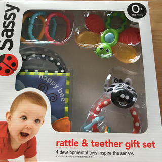 サッシー(Sassy)のサシー おもちゃギフト(知育玩具)
