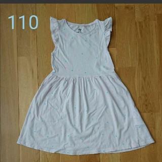エイチアンドエム(H&M)のH&M ワンピース 女の子 110 ノースリーブ(ワンピース)