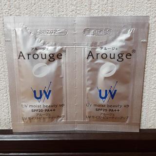アルージェ(Arouge)のアルージェ UVモイスト。日焼け止め  試供品60個(日焼け止め/サンオイル)