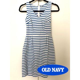 オールドネイビー(Old Navy)のOLD NAVY【ボーダーワンピース/マリン/ブルー】オールドネイビー(ひざ丈ワンピース)