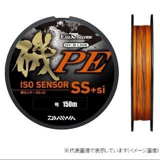 ダイワ(DAIWA)のダイワ 磯センサー SS+si 0.4号 150M(釣り糸/ライン)