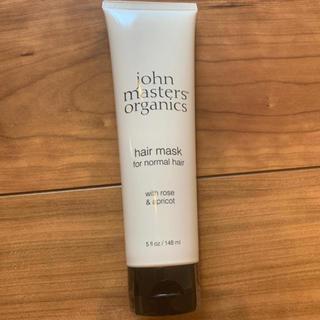 ジョンマスターオーガニック(John Masters Organics)のジョンマスターオーガニック ヘアマスク(ヘアパック/ヘアマスク)
