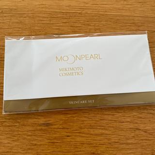 ミキモト(MIKIMOTO)のMIKIMOTO COSMETICS(サンプル/トライアルキット)